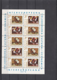 L.P 879 C.C.E.I. 1975 bloc de 5 seri