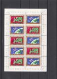 L.P 845a C.C.E.I. 1974 coala de 5 seri