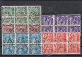 ROMANIA 1937, LP 121, BALCANIADA DE ATLETISM, 6 SERII PRIMA ZI - LOT 2 RO