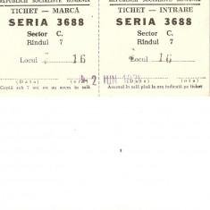 BILET DE INTRARE SALA PALATULUI RSR 1974