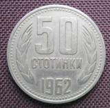BULGARIA 50 STOTINKI 1962, Europa