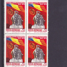 Romania, victoria, bloc de 4, nr lista 727. - Timbre Romania, Nestampilat