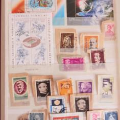 LT 84 - Colite Romania si timbre pe fragment - lot