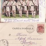 Port popular national roman - Calusarii- clasica