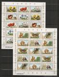 Romania.1983 Flora si fauna din rezervatii-blocuri   CR.642