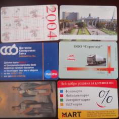 Cartele telefon Bulgaria 4263/4 - Cartela telefonica straina