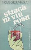 NICOLAE CALOMFIRESCU - STIUCA IN VIN ROSU, 1985