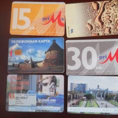 Cartele telefon Bulgaria 4259/60 - Cartela telefonica straina