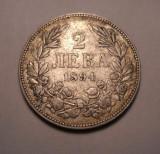 Bulgaria 2 leva 1894, Europa