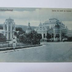 C.P. VATRA DORNEI 1929 - Carte Postala Bucovina dupa 1918, Necirculata, Printata