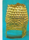Bnk cp Bucuresti - Muzeul National de Antichitati - Coiful tracic - uzata, Circulata, Fotografie