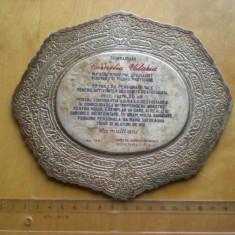 Placheta Monetaria Statului oferita la pensionarea unui angajat 1987 - Medalii Romania