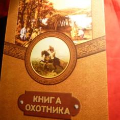 Set Cadou- Cartea Vanatorului -cu Sticla de buzunar si 3 paharele -cu Lupi