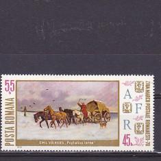 Romania ziua marcii 1970   ,nr lista  749.