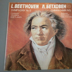 BEETHOVEN -SYMPHONY No 5 (dirijor YEVGENI SVETLANOV) - MELODIA REC/DISC VINIL - Muzica Rock electrecord