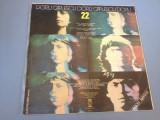 DORU CAPLESCU - 22 - ELECTRECORD REC /DISC  VINIL