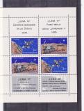 Romania ,Luna 16-17   ,nr lista 756a., Nestampilat