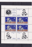 Romania ,Apollo 14  ,nr lista 762a.