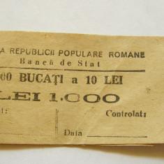 V913 BANDEROLA BANCNOTE 10 LEI 1952 RPR BANCA DE STAT - Bancnota romaneasca