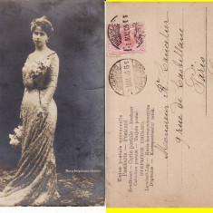 Casa regala - Principesa  Maria-clasica