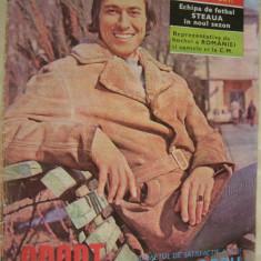 Revista SPORT nr. 6/1973 Steaua Bucuresti