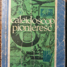 Claudiu Voda, Nicolae Predescu - Caleidoscop pionieresc - Carte Epoca de aur