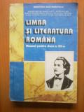 h0 Andrei Gligor - Limba si literatura romana manual pentru clasa a XII a