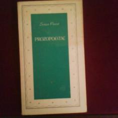 Sasa Pana Prozopoeme, editie princeps