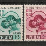 Serbia.1942 OCUPATIA GERMANA-Ajutor ptr. prizonierii de razboi MS.393