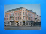 HOPCT 19613  GERMANIA FLENSBURG -HOTEL EUROPA [ NECIRCULATA ]
