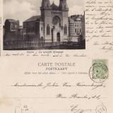 Belgia - Anvers . Sinagoga . Iudaica- rara - Carte postala tematica, Necirculata, Printata