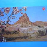 HOPCT 19622 MAROC TAFRAOUT -VEDERE GENERALA [ NECIRCULATA ], Printata
