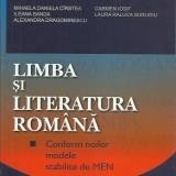 Mihaela Daniela Cirstea - BACALAUREAT 2014 LIMBA SI LITERATURA ROMANA