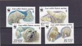 Fauna polara ,ursi WWF ,URSS, Nestampilat