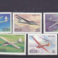 Aviatie planoare, URSS - Timbre straine, Nestampilat