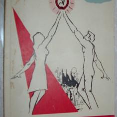 LA IZVOARELE LUMINII, 1971: Constantin Salcia/Florea Miu+ (desene Emil Petrescu) - Carte poezie