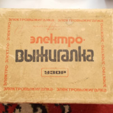 APARAT PIROGRAVAT RUSESC .