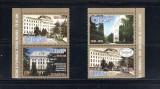 ROMANIA 2015 -UNIV. DE MEDICINA TARGU MURES, VINIETA 2 - LP 2067