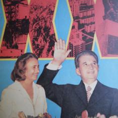 HOPCT REVISTA FEMEIA NR  7 / 1985 -ELENA SI NICOLAE CEAUSESCU
