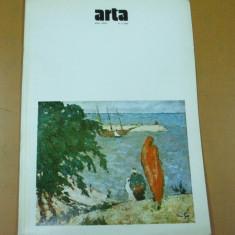 Arta 7  / 1989 Vasile Dobrian