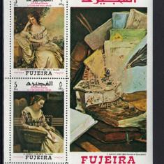 FUJEIRA 1968 ARTA PICTURA - Timbre straine