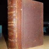 ION PH. GHETU - SUPLIMENT LA CODICELE DE SEDINTA AL ROMANIEI - PLOESCI - 1895