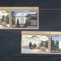 ROMANIA 2015 -UNIV. DE MEDICINA TARGU MURES, 70 ANI, VINIETA 1 - LP 2067