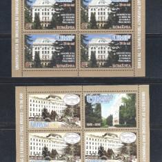 ROMANIA 2015 -UNIV. DE MEDICINA TARGU MURES, MINICOLI - LP 2067