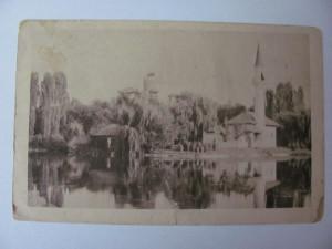 Carte Postala veche Bucuresti - Parcul Carol