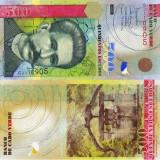 CAPUL VERDE 500 escudos 2007 UNC!!! - bancnota africa