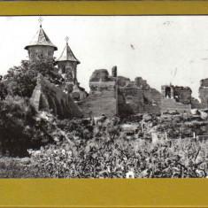 TARGOVISTE DAMBOVITA 1969 - Carte Postala Muntenia dupa 1918, Circulata, Fotografie