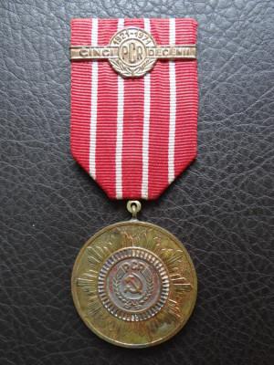 Medalie 5 Decenii PCR foto