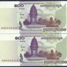 CAMBODGIA 100 RIELS 2001, SERII CONSECUTIVE, UNC, pret per 2 buc, necirculate - bancnota asia