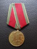 Medalie In cinstea incheierii colectivizarii agricultorii 1962
